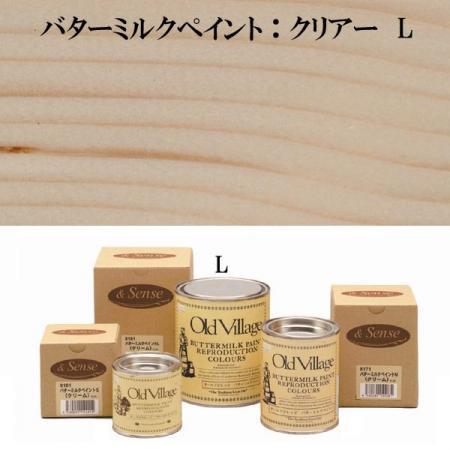 バターミルクペイントL:ホワイト