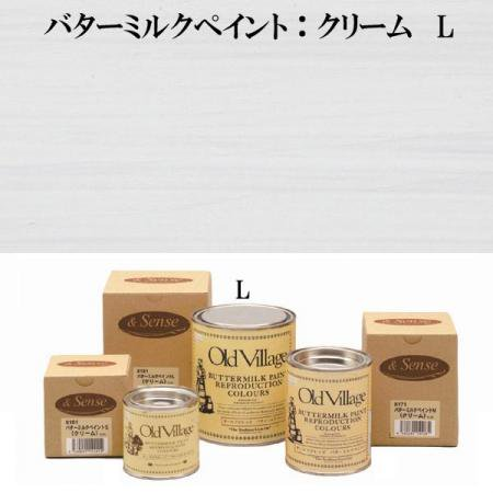 バターミルクペイントL:クリーム
