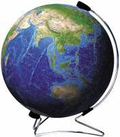 《ジグソーパズル》3D地球儀ブルーアース 540P