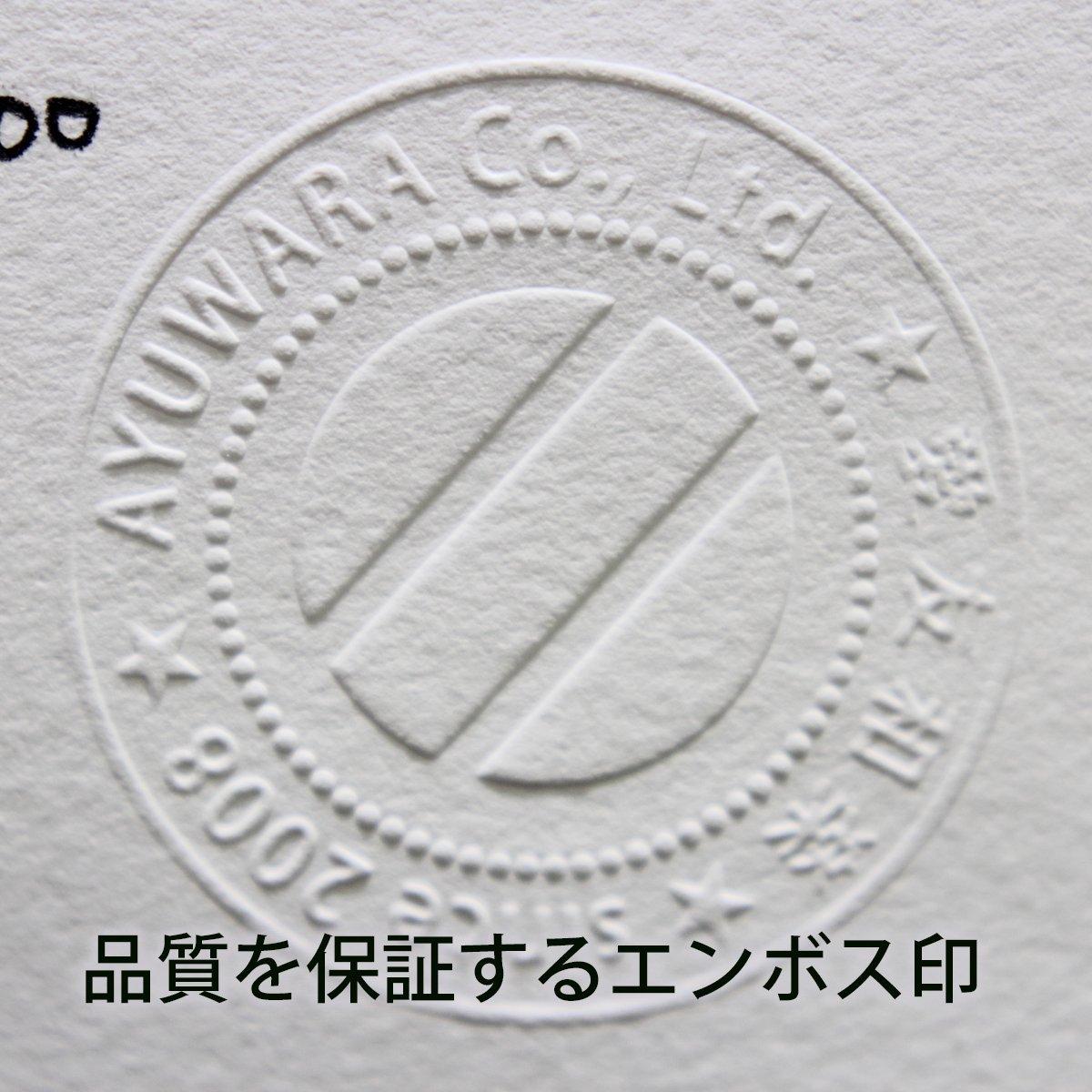 《アートフォト》【ベスト】白い丘5/美瑛町〔富良野・高橋真澄〕(レンタル対象)