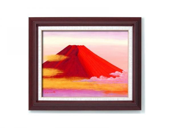 《手描き油絵》丹羽勇 油絵額F6 「赤富士」