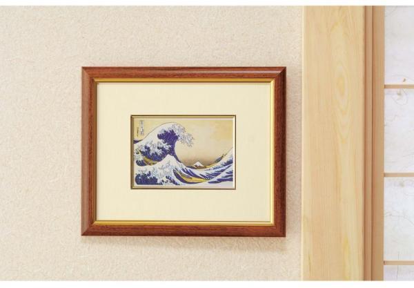 《アートフレーム》北斎DX浮世絵額 「神奈川沖浪裏」
