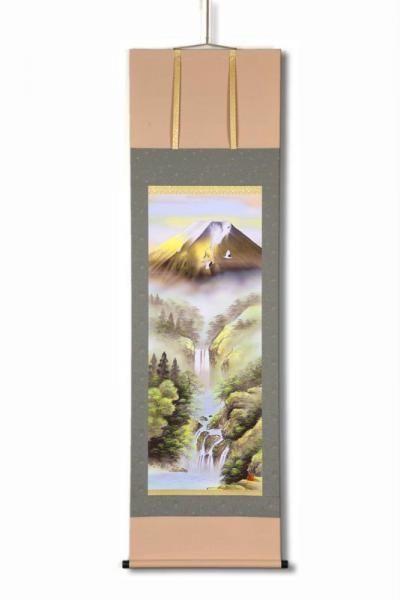 《掛け軸》宇田川彩悠 掛軸(尺五) 「飛翔金富士山水」