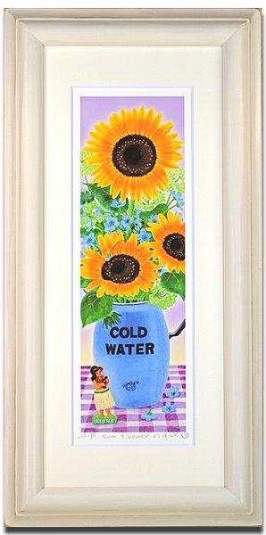 《水彩画・アートフレーム》sunflower〔栗乃木ハルミ くりのきはるみ 〕