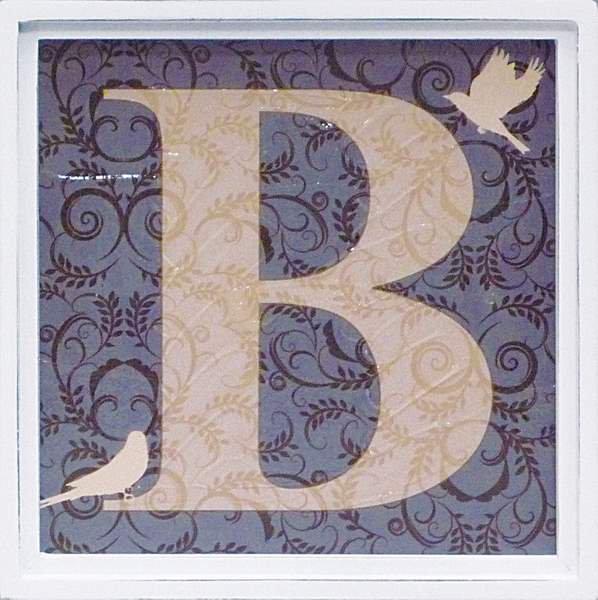 アルファベット アートフレーム B
