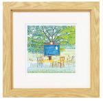 《水彩画》くりのき はるみ 版画(ジグレー) 木陰の教室