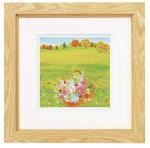 《水彩画》くりのき はるみ 版画(ジグレー) 秋の花かご