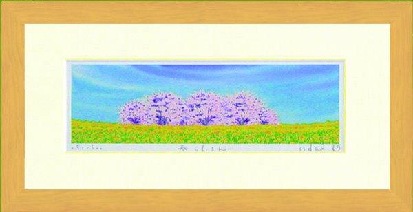 《水彩画》Harumi Kurinoki-R 春らんまん〔栗乃木ハルミ くりのきはるみ〕