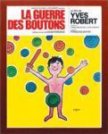 《アートフレーム》Savignac La Guerre des Boutons(サビニャック わんぱく戦争)