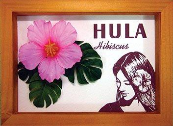 《ハイビスカスフレーム》Hibiscus Mini Girl/ Pink(ガール/ピンク)(ゆうパケット)