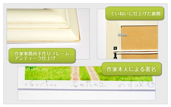 《水彩画・アートフレーム》菜の花の道〔栗乃木ハルミ くりのきはるみ 〕