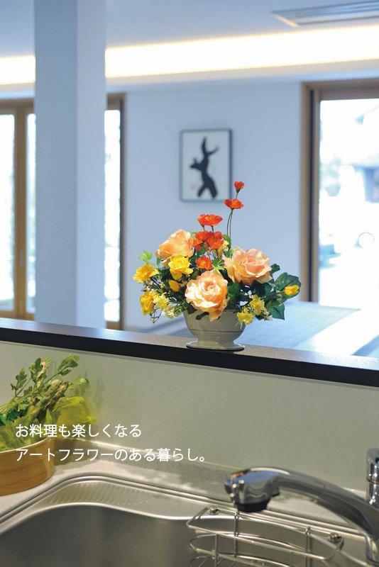 《アートフラワー》ミルキーハニー/光触媒〔ミニタイプ〕母の日向き