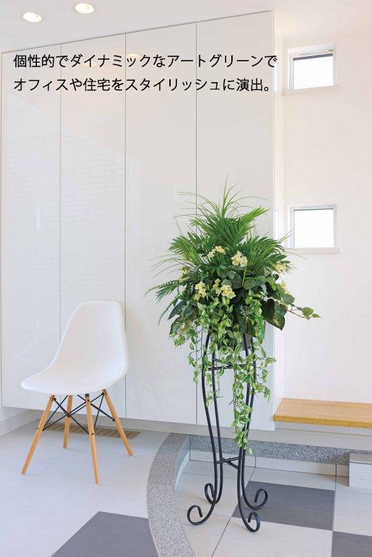 《光触媒観葉植物》アートストレチア花付1.8〔フロアタイプ(ハイサイズ)〕