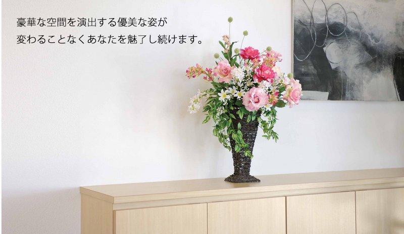 《アートフラワー》リアルローズ/光触媒〔フロアタイプ〕