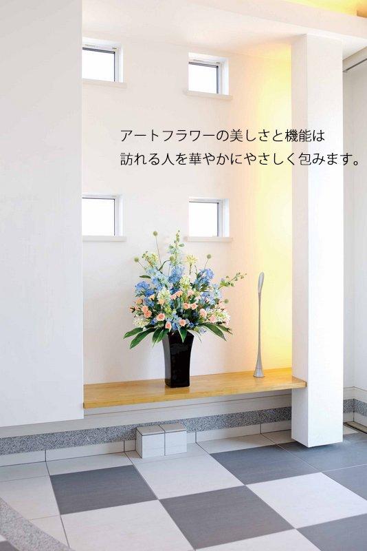 《アートフラワー》スイートブルー/光触媒〔フロアタイプ〕