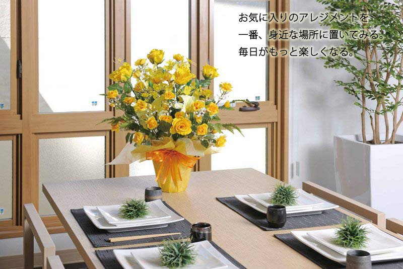 《アートフラワー》ゴールデンゲート/光触媒〔テーブルタイプ〕ギフトで人気