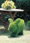 《ガーデングリーン》ウサギ〔ガーデンタイプ〕