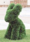 《ガーデングリーン》ラビット〔ガーデンタイプ〕