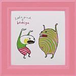 《アートフレーム》リトルピンク&ブロキガ ミニ アート フレーム ブロキガ8(ゆうパケット)