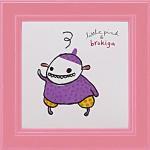 《アートフレーム》リトルピンク&ブロキガ ミニ アート フレーム ブロキガ9(ゆうパケット)