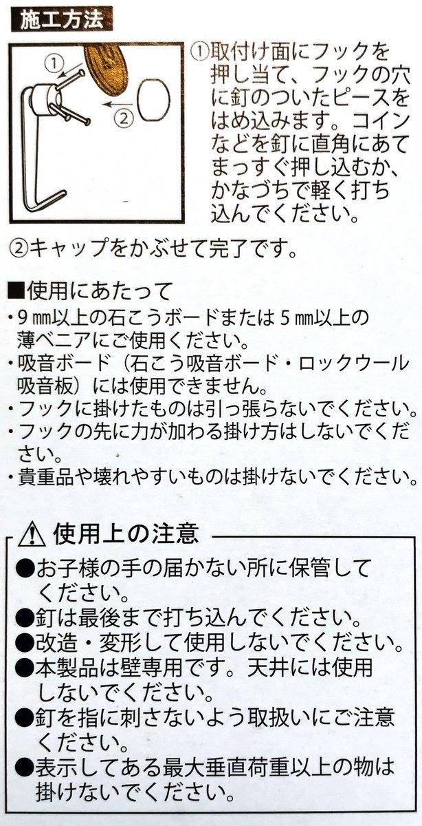 絵画 壁掛け フック Jフック/石こうクギセット 激安バルク品 メール便