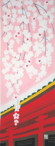 《絵てぬぐい》日本の春【メール便】