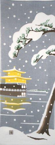 《絵てぬぐい》日本の冬【メール便】
