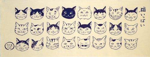 《絵てぬぐい》猫いっぱい【メール便】