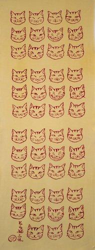 《絵てぬぐい》とら猫三昧【メール便】