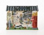 《アートフレーム》糸井忠晴 メッセージアート 町屋とポスト(新しいものは古くなる)(ゆうパケット)