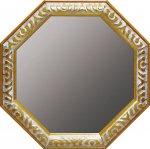 《ミラー》アンティーク 八角ミラー Lサイズ ゴールド/アンティークホワイト