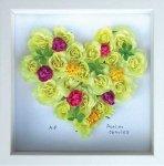 《フラワーフレーム》Heart Series Yellow Heart(ハート シリーズ イエロー ハート)