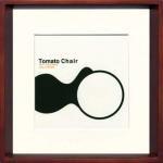 《アートフレーム》Modern Design Studio Tomato Chair(モダン・デザイン・スタジオ トマト チェア)