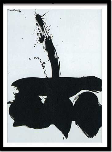 《絵画・抽象画》ロバート・マザウェル サムライ(シルクスクリーン)