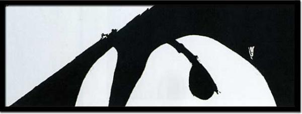 《絵画・抽象画》ロバート・マザウェル アフリカ,1965(シルクスクリーン)