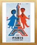 《アートフレーム》Raymond Savignac Paris a 2000 ans(レイモン サビニャック パリ ア 2000アンス)