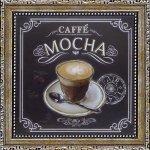 《ミニゲル アートフレーム》チャドバレット「コーヒーハウス カフェモカ」(ゆうパケット)