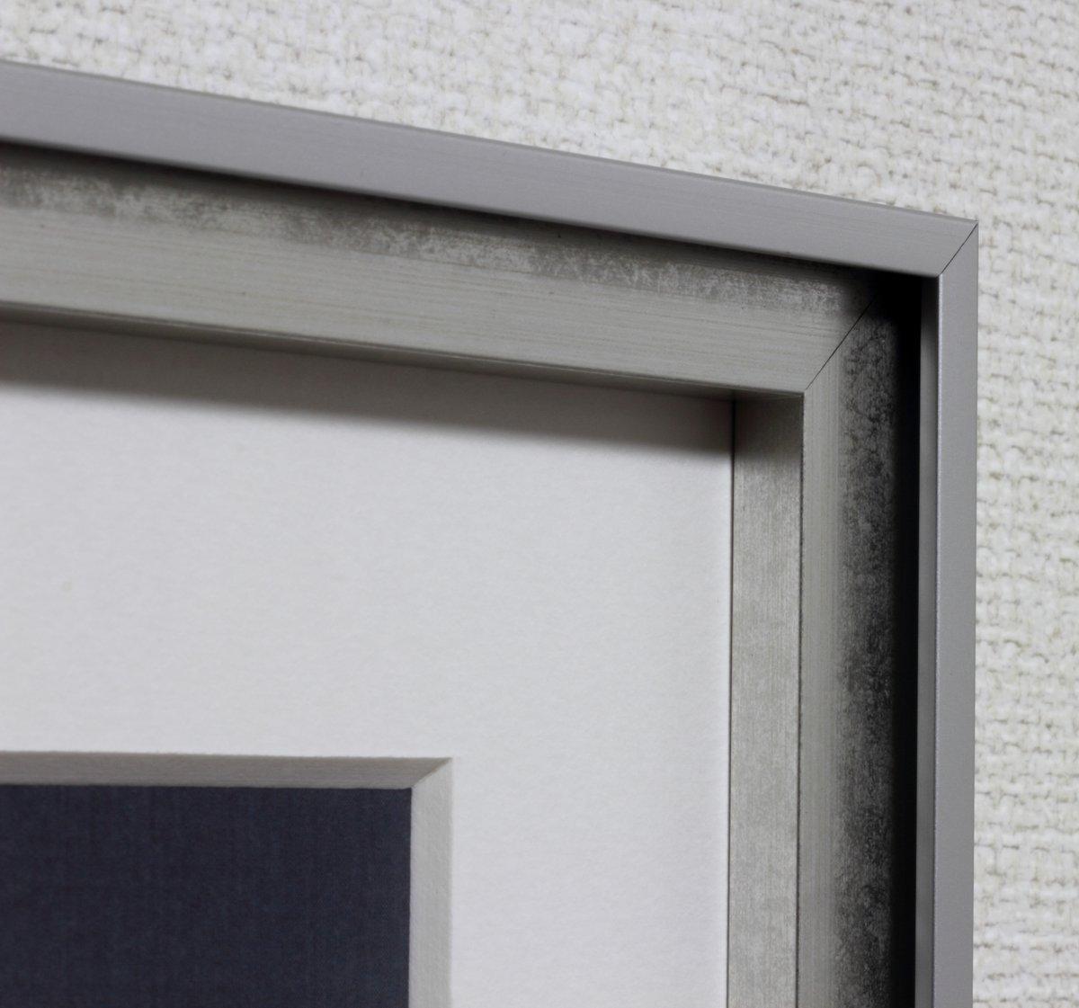 《水墨画》魚眼オーロラ(高野嘉峰)第37回全日本水墨画秀作社 額装展 総務大臣賞受賞作品
