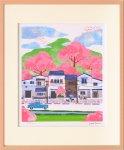 《版画》はりたつお 桜の季節