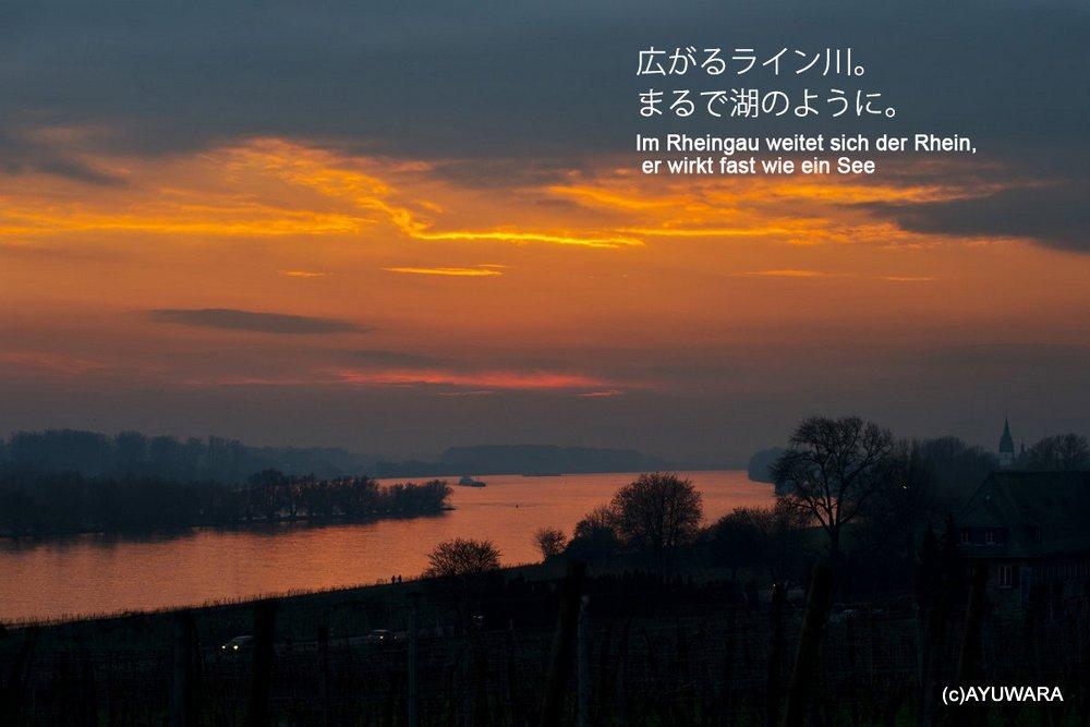 《アートフォトフレーム》夕暮れの静けさ3(Evening quiet III)〔ドイツ写真家/ガビー・ゾマー〕