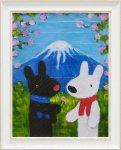 《アートフレーム》リサとガスパール アートフレーム Lサイズ 富士山