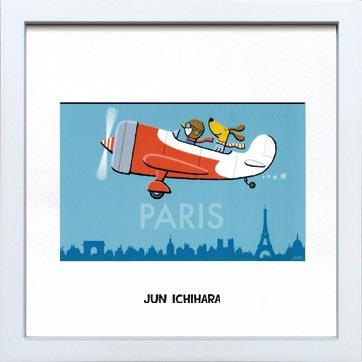 《アートフレーム》【ゆうパケット】市原 淳 Paris パリ