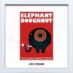 《アートフレーム》【ゆうパケット】市原 淳 Elephant-Doughnut エレファント ドーナツ