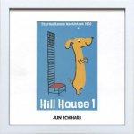 《アートフレーム》【ゆうパケット】市原 淳 Hill-House1 ヒルハウス