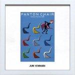 《アートフレーム》【ゆうパケット】市原 淳 Panton-chair パントーン チェア