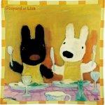 《トレー》リサとガスパール ガラストレー レストラン