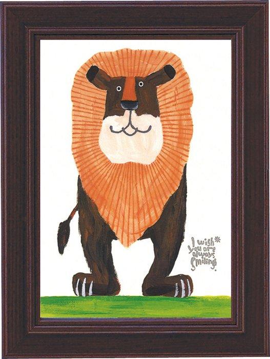 《アートフレーム》武内 祐人 ライオン2
