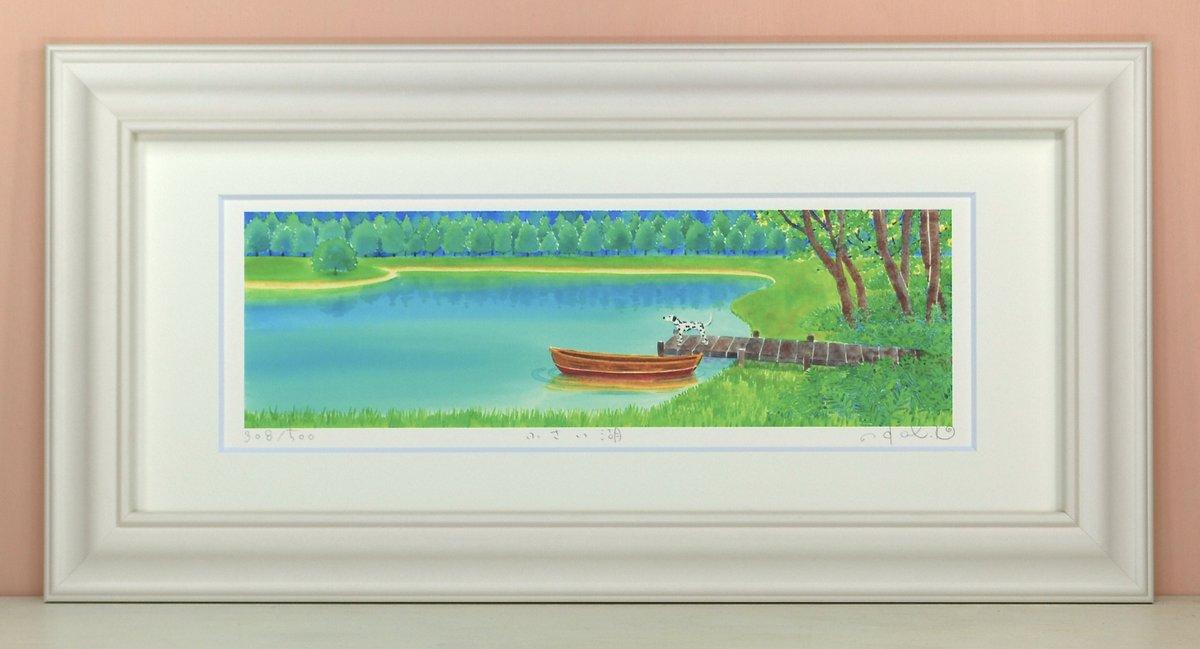 《絵画 水彩画》小さい湖〔栗乃木ハルミ くりのきはるみ 〕