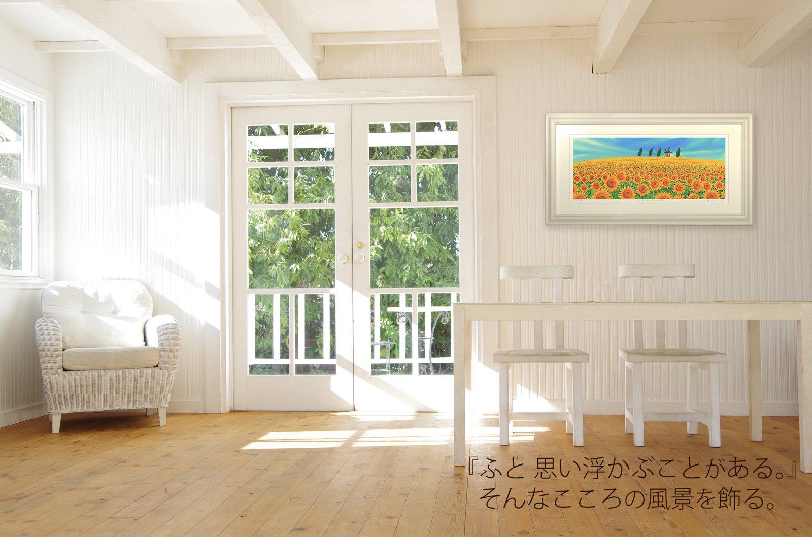 《絵画 水彩画》菜の花の道〔栗乃木ハルミ くりのきはるみ 〕
