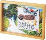《壁掛け3Dアート》糸井 忠晴 BOX 立体アート 「空飛ぶ友達」